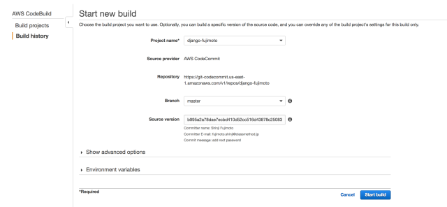 AWS_CodeBuild_Management 2