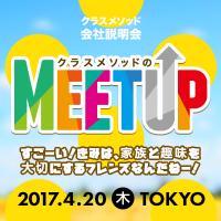 MEETUP-0420-400x400