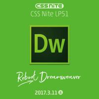 banner-CSSNiteLP51