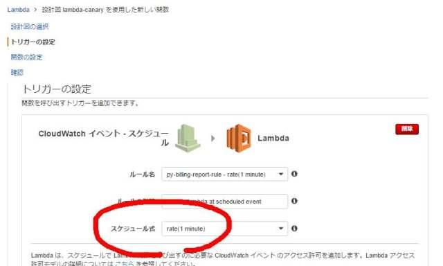 lambda_schedule_set