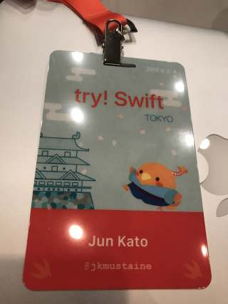 try_swift_2017_name_tag