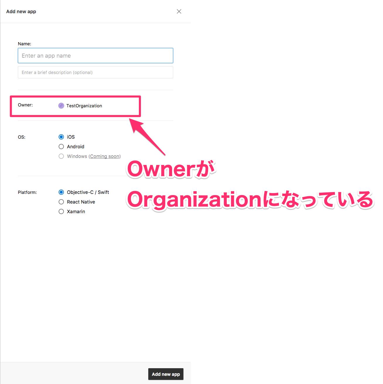 vsmc_organization_apps