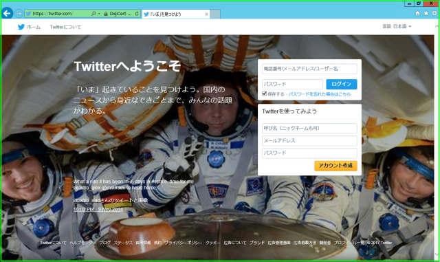 006_client_browse_b
