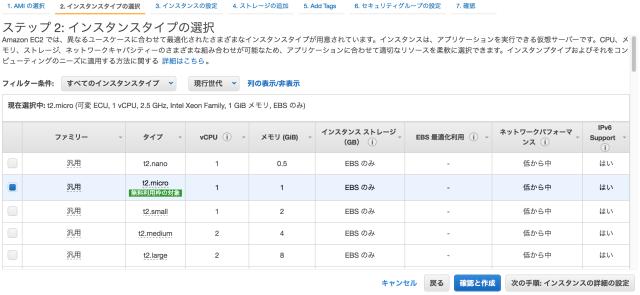 02_select_micro
