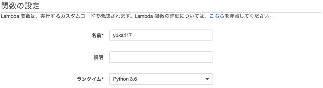 170419_lambda_runtime