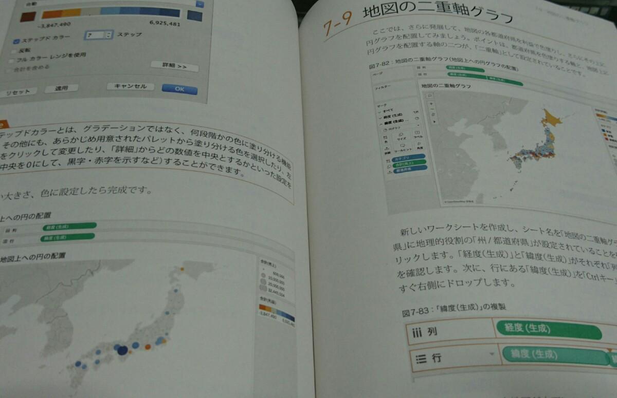 Photo_17-04-04-01-17-50.535