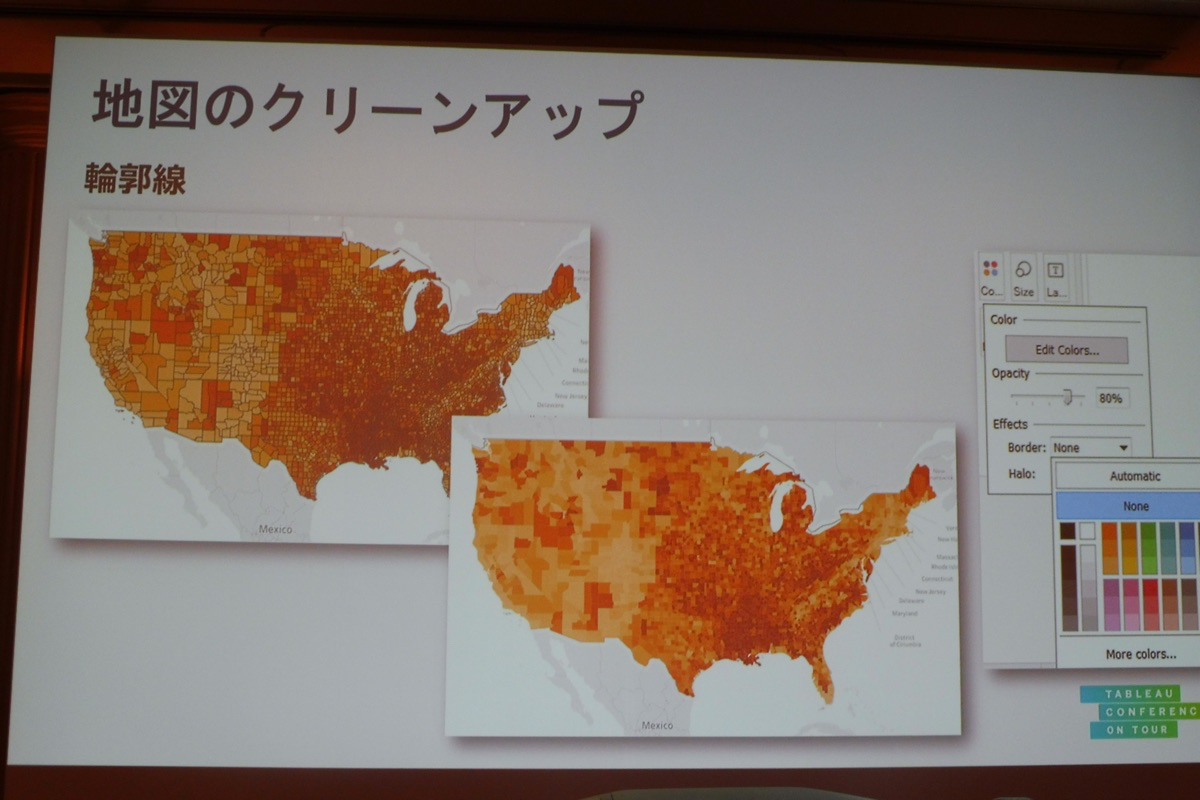 data17-tableau-mapping-hint_06