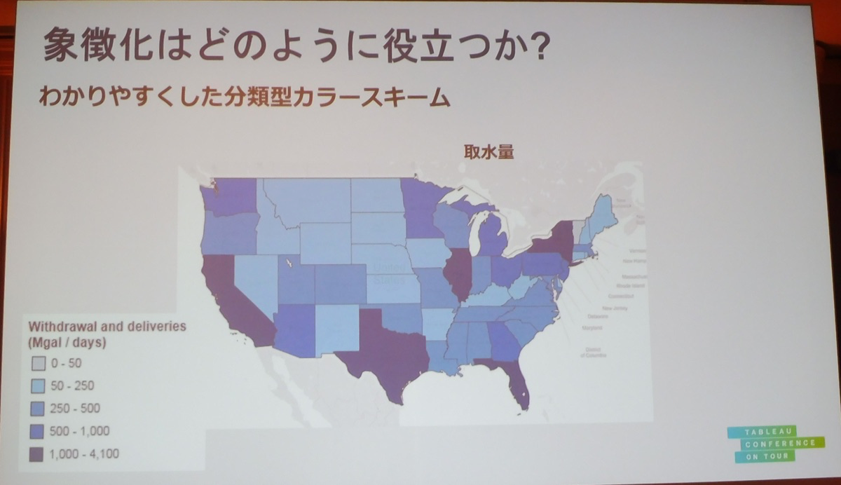 data17-tableau-mapping-hint_14