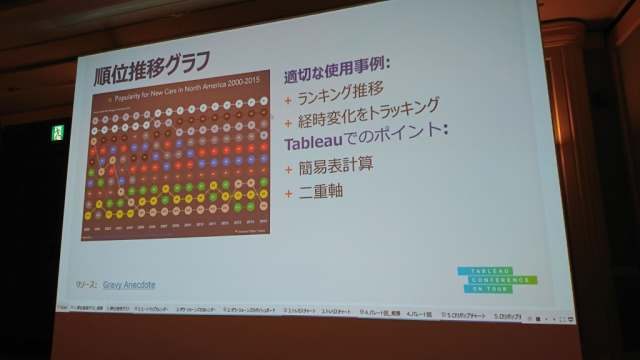 data17-tokyo-report-beyond-the-line-02