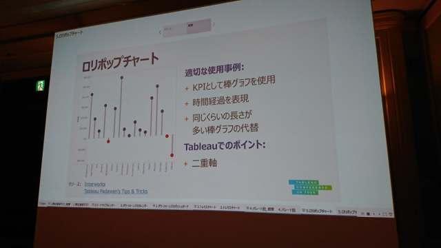 data17-tokyo-report-beyond-the-line-09