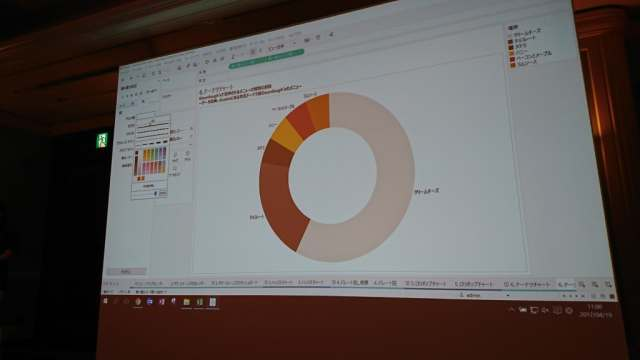 data17-tokyo-report-beyond-the-line-12