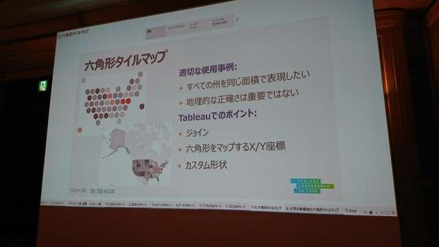 data17-tokyo-report-beyond-the-line-14