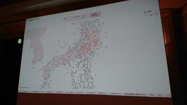 data17-tokyo-report-beyond-the-line-17