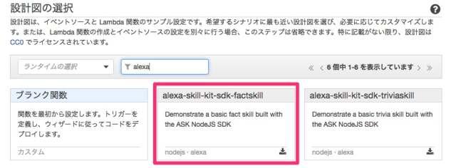 device_address_api6
