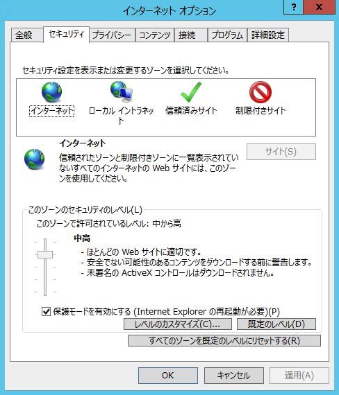 ie_option