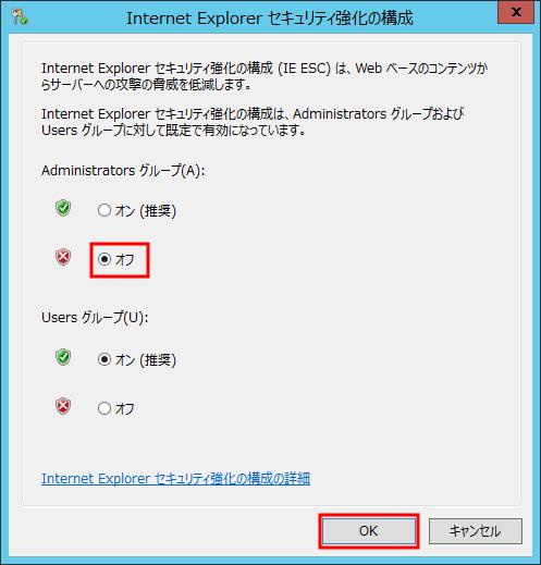 ie_security_edit_mark