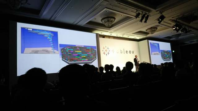report-tc17-tokyo-keynote-03-session1-03