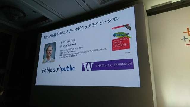 report-tc17-tokyo-keynote-03-session2-02