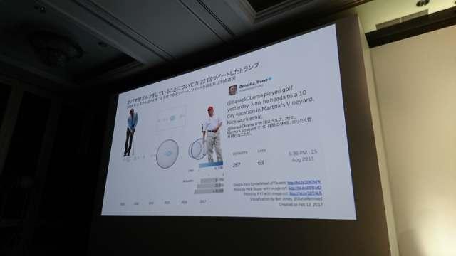 report-tc17-tokyo-keynote-03-session2-30