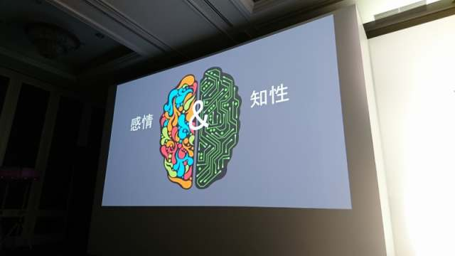 report-tc17-tokyo-keynote-03-session2-45