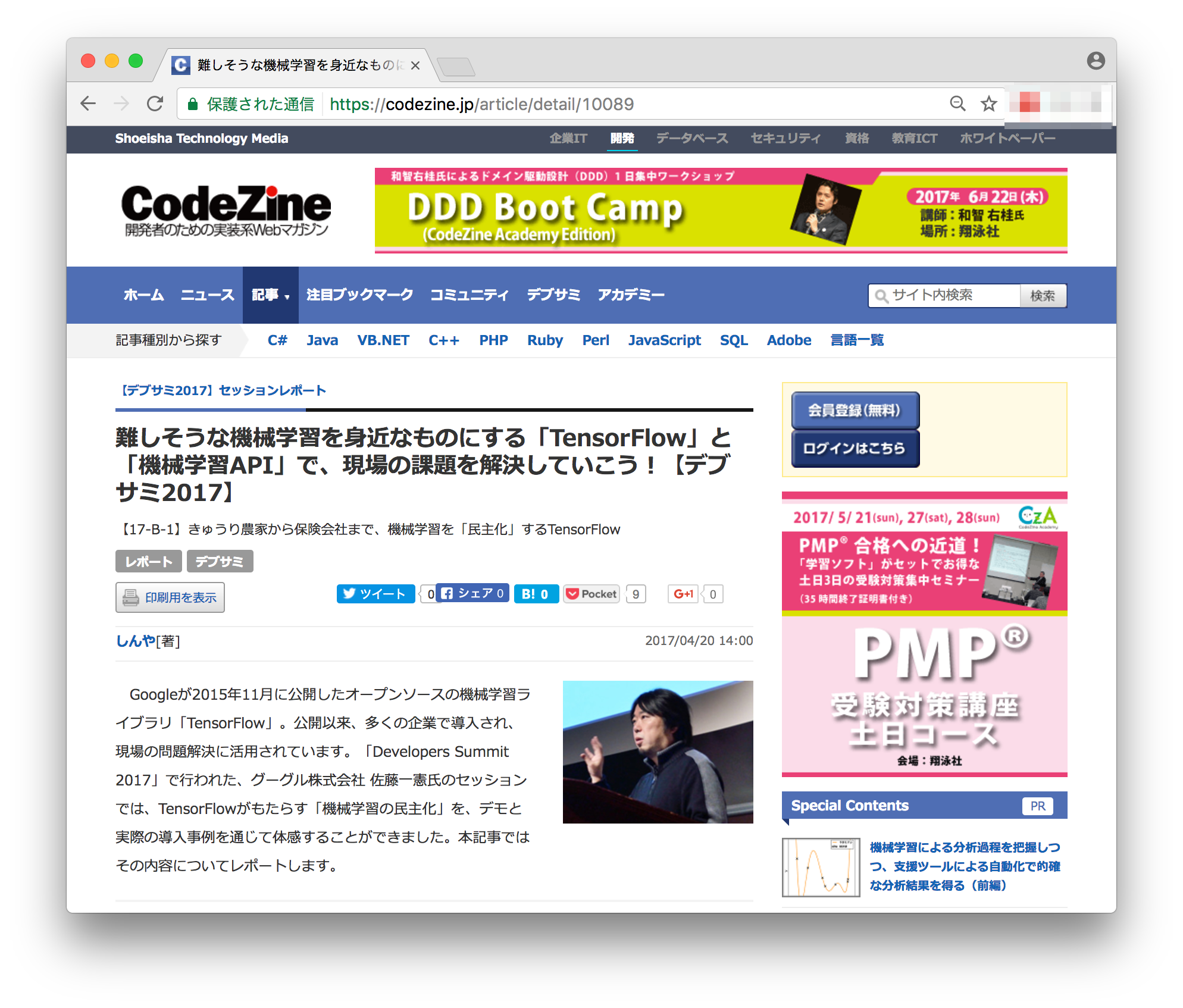 screenshot_2017-04-20_14_21_40