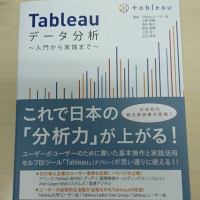 tableau-data-analysis_top
