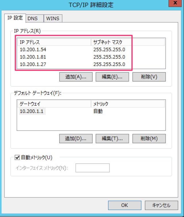 windows_config