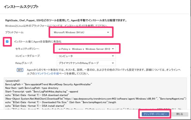 DSA-Install-03