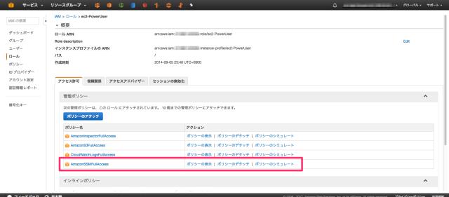 DSA-Install-10