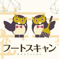 hoot_scan_logo