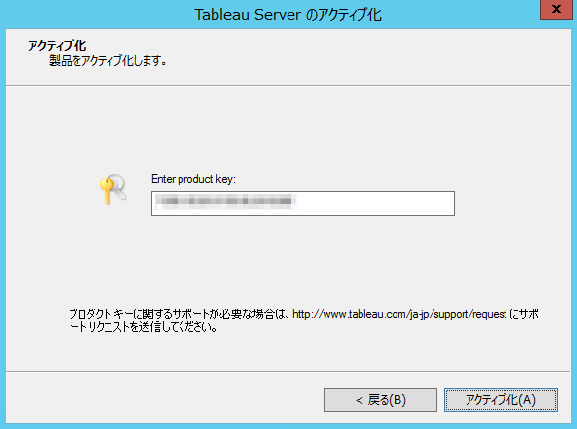 tableau-server-core-lisence-guest-user-option_02