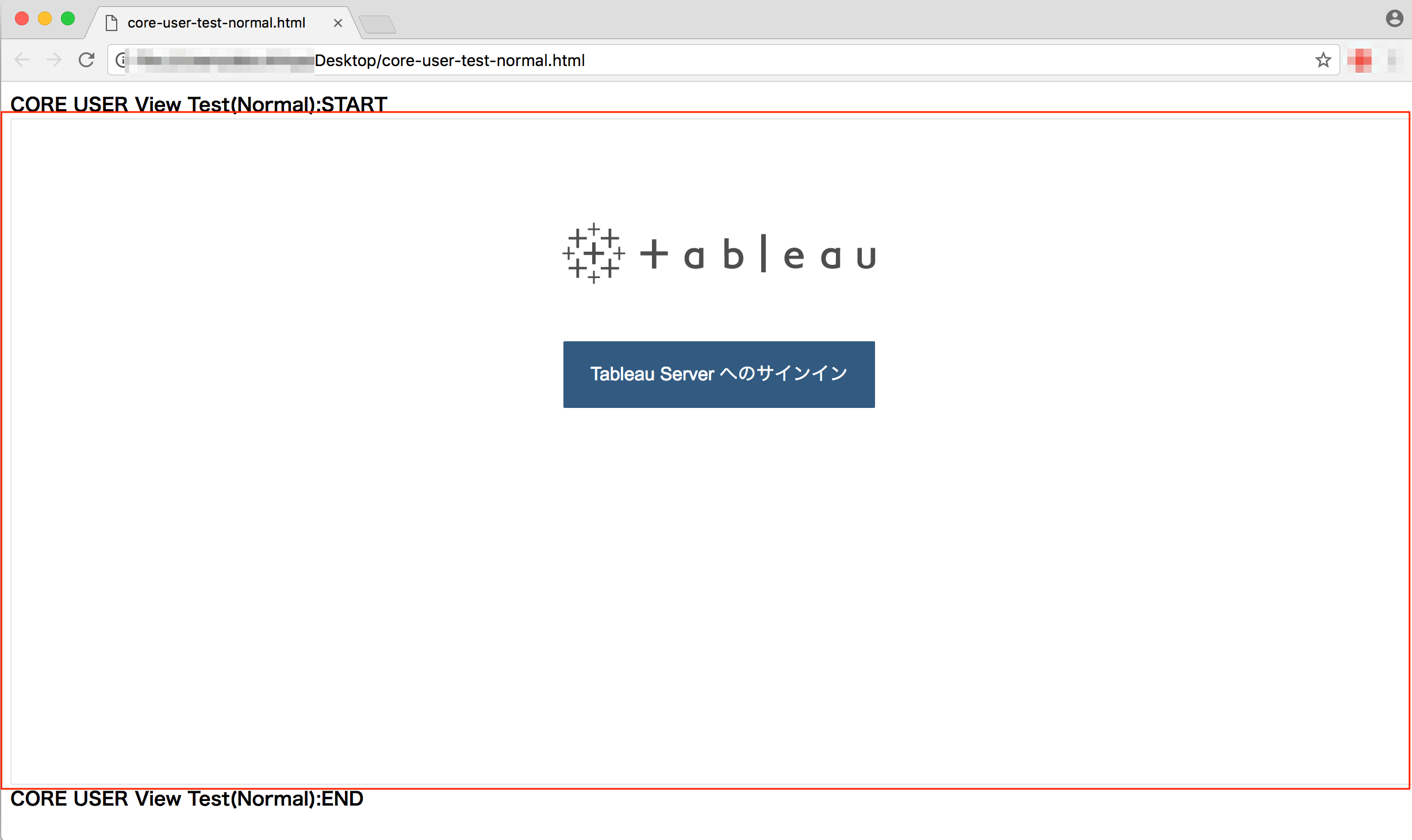 tableau-server-core-lisence-guest-user-option_23