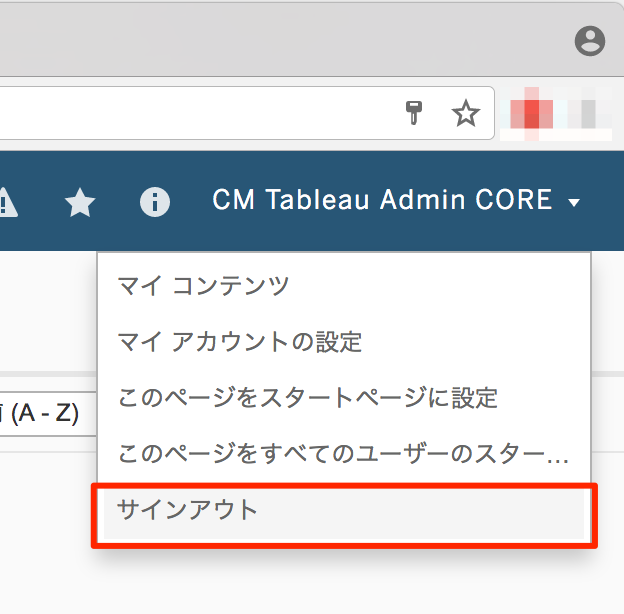 tableau-server-core-lisence-guest-user-option_25