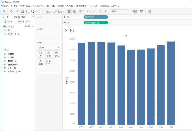 tableau103-new-features-connect-to-pdf-16