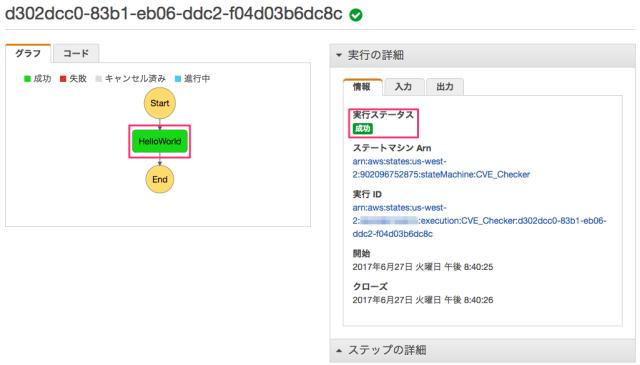 16_result_2