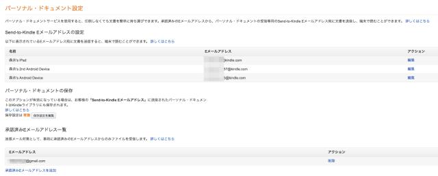 Amazon_co_jp