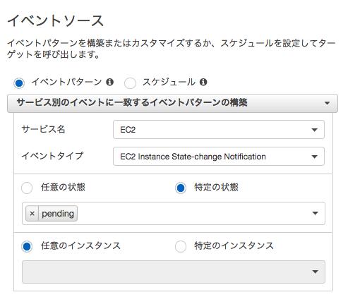 CloudWatch_Management_Console 4