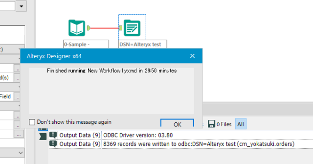 alteryx-compare-difference-in-output-data-function-09