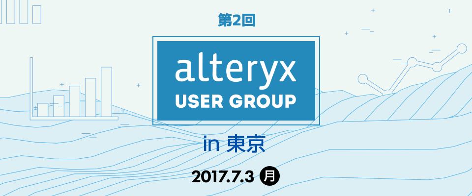 alteryx_user_group_logo_2nd_960x400