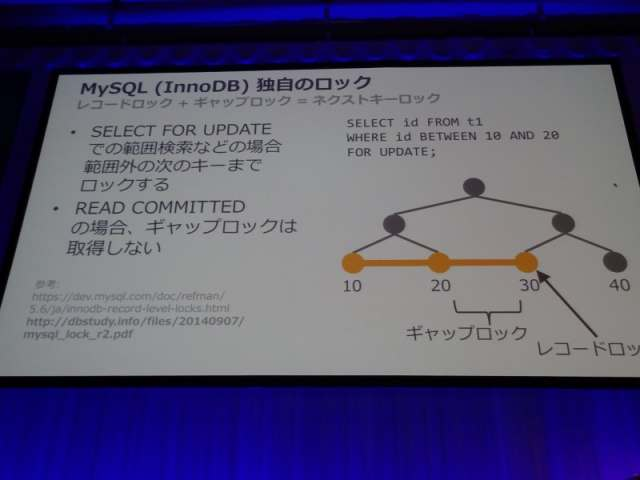 aws-summit-2017-tokyo-report-guide-from-oracle-to-aurora-and-redshift-13