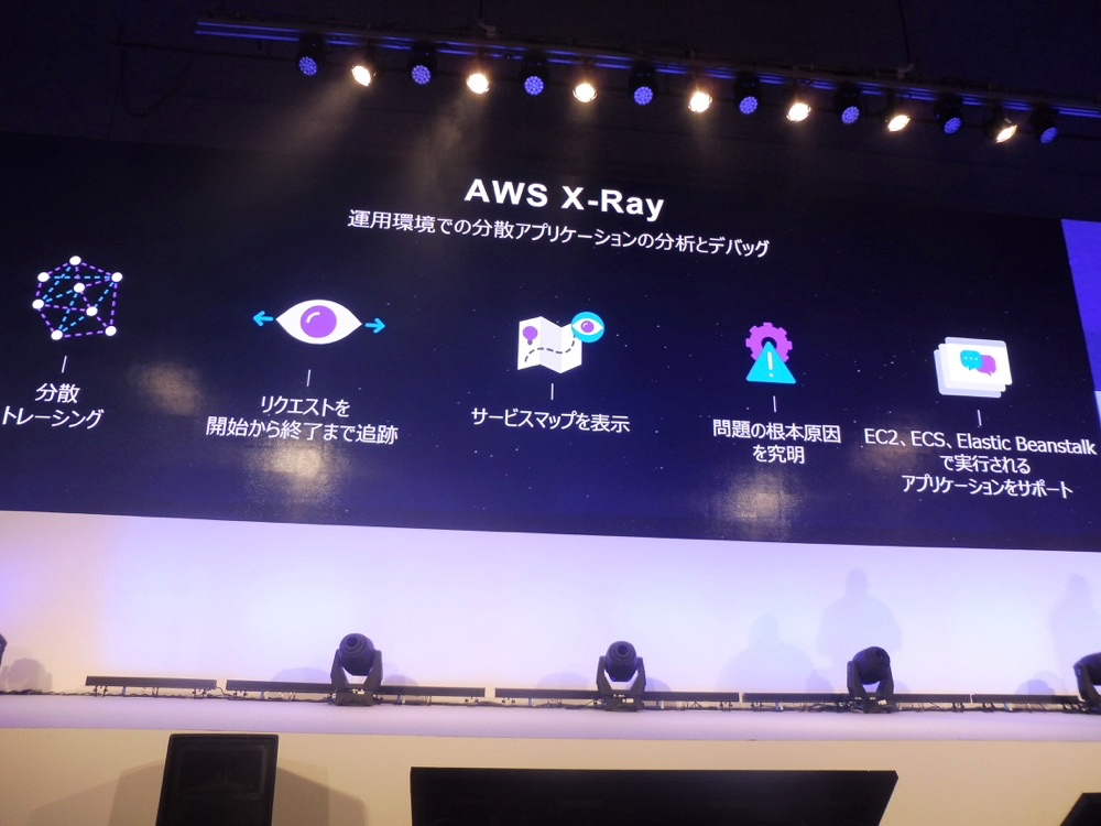 aws-summit-tokyo-2017-day3-keynote_24