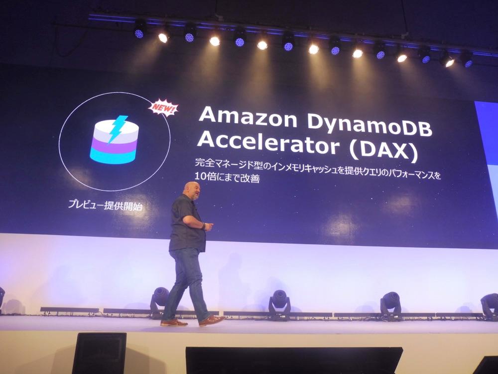 aws-summit-tokyo-2017-day3-keynote_25