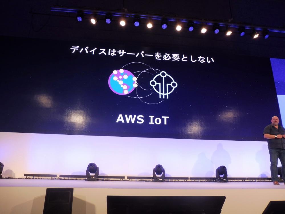 aws-summit-tokyo-2017-day3-keynote_51