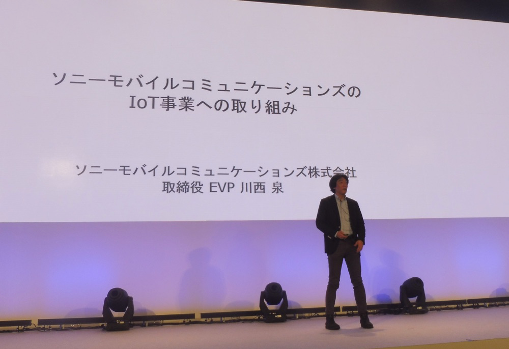 aws-summit-tokyo-2017-day3-keynote_sonymobile_01