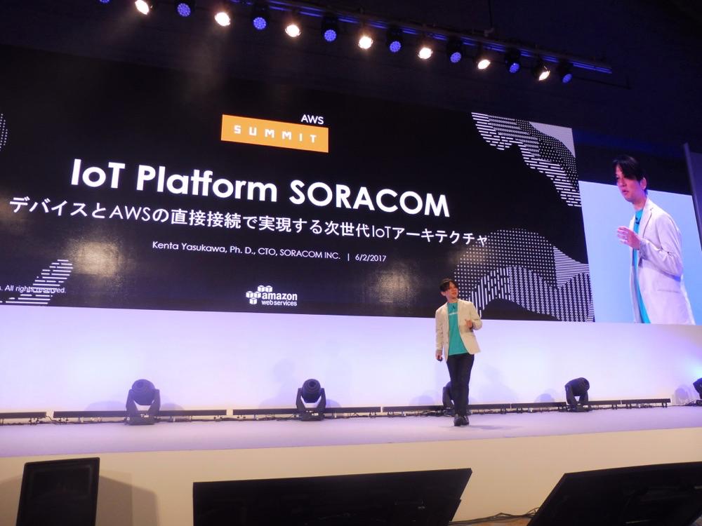 aws-summit-tokyo-2017-day3-keynote_soracom_01