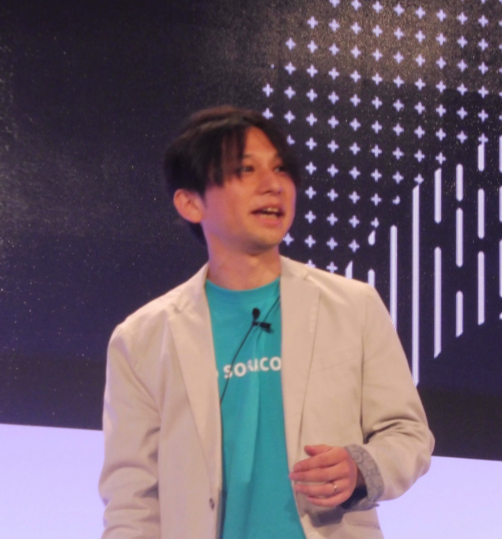 aws-summit-tokyo-2017-day3-keynote_soracom_02