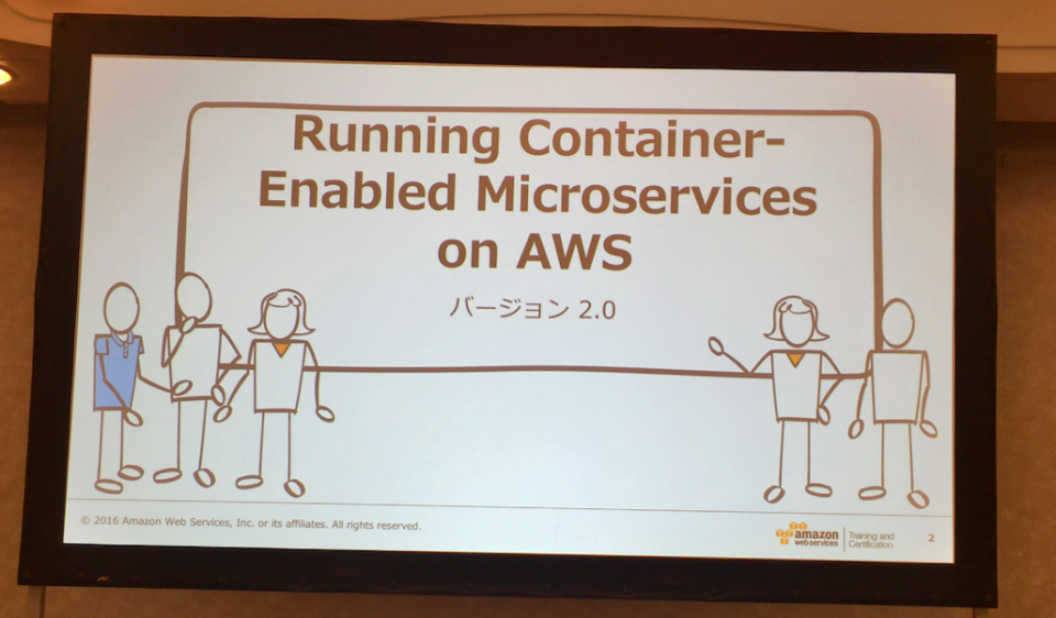 aws-summit-tokyo-2017-day3-microservice-1