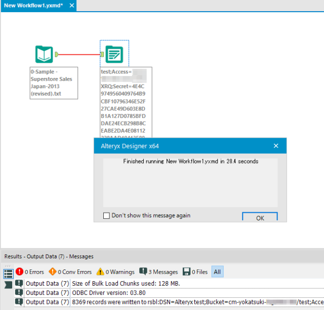 data-load-to-redshift-using-alteryx-22