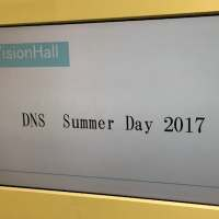 eye-catch_dns-summer-day-2017