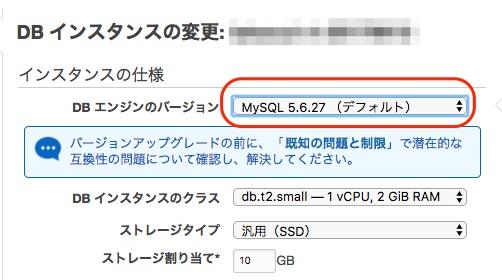 mysql55-rr-aurora-02